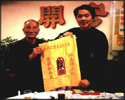 Ip Chun and William Cheung